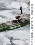 Arktis_DrohenSchwarzeZeitenFuerEinWeissesParadies